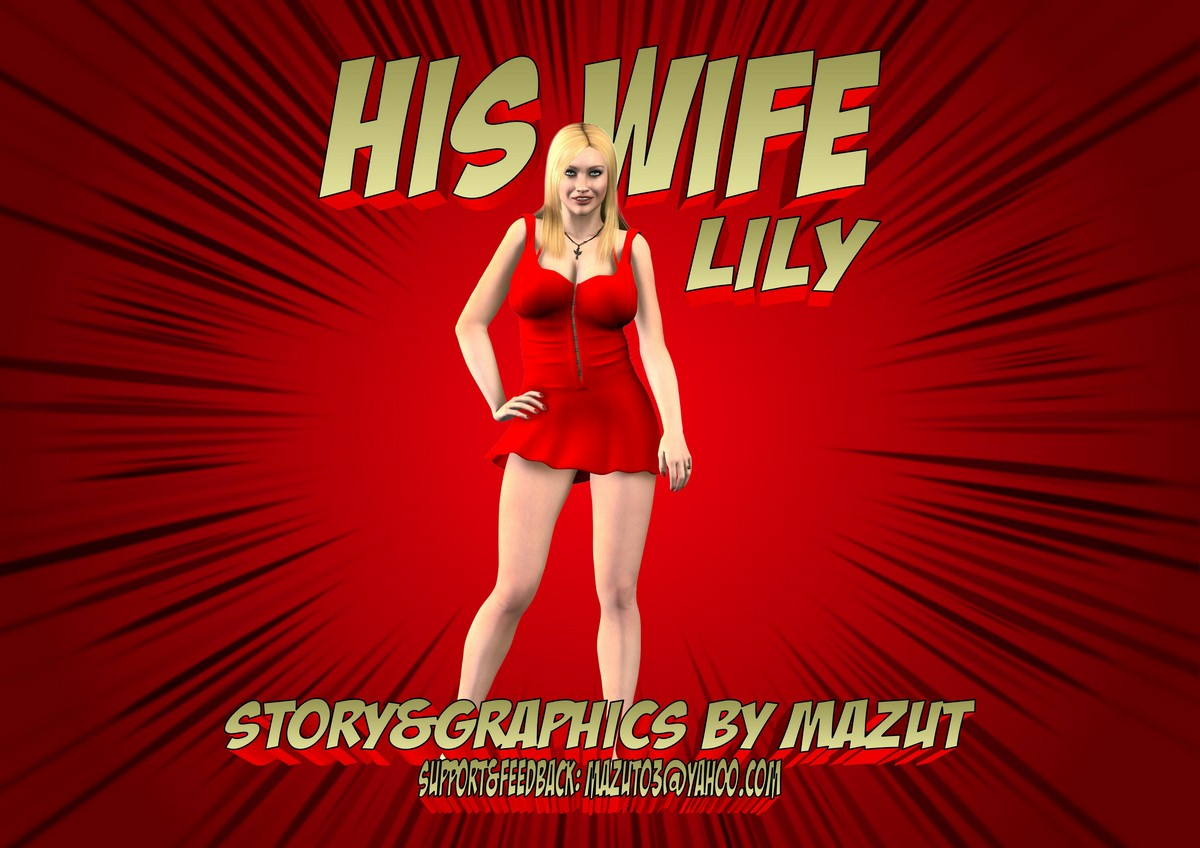 His Wife Lily [Mazut]