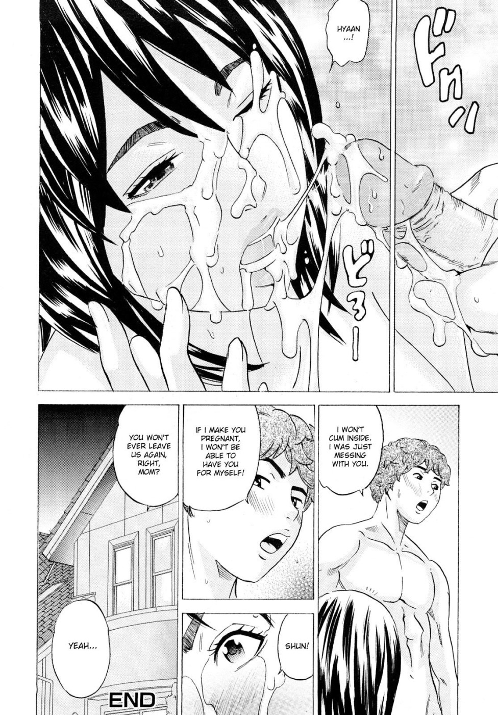 Mother and Son Reunion- Hentai