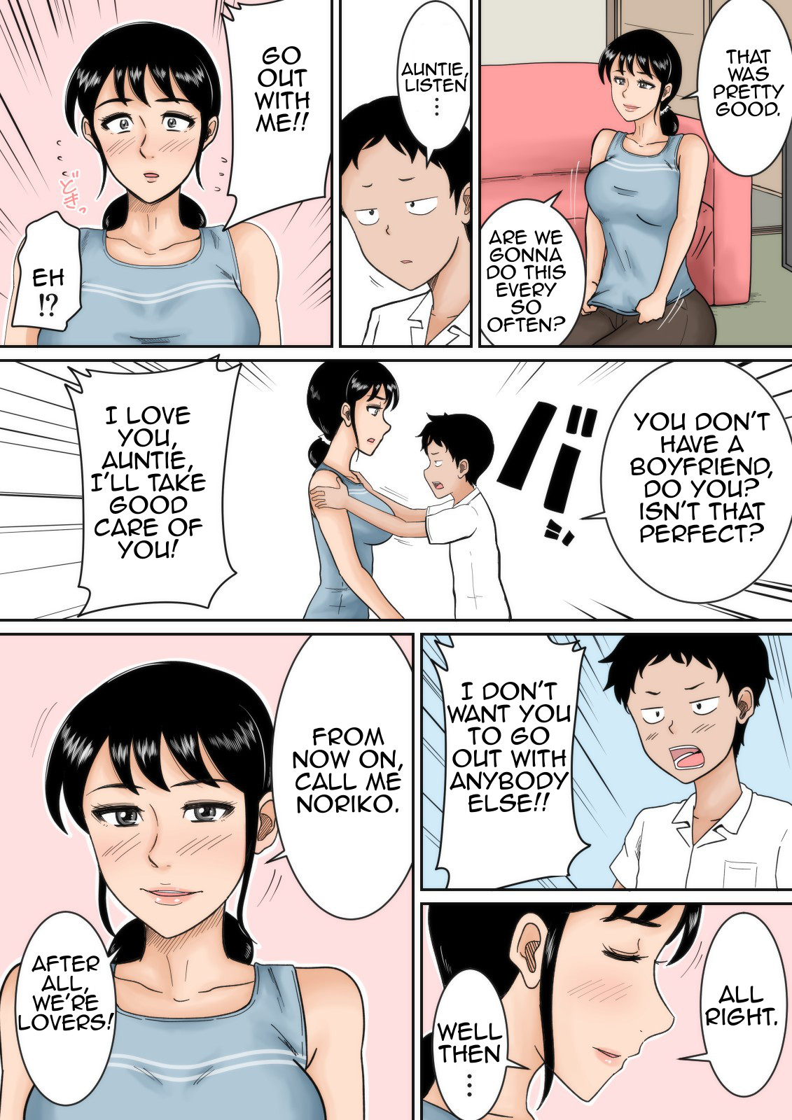 Aunt and Me- Hentai