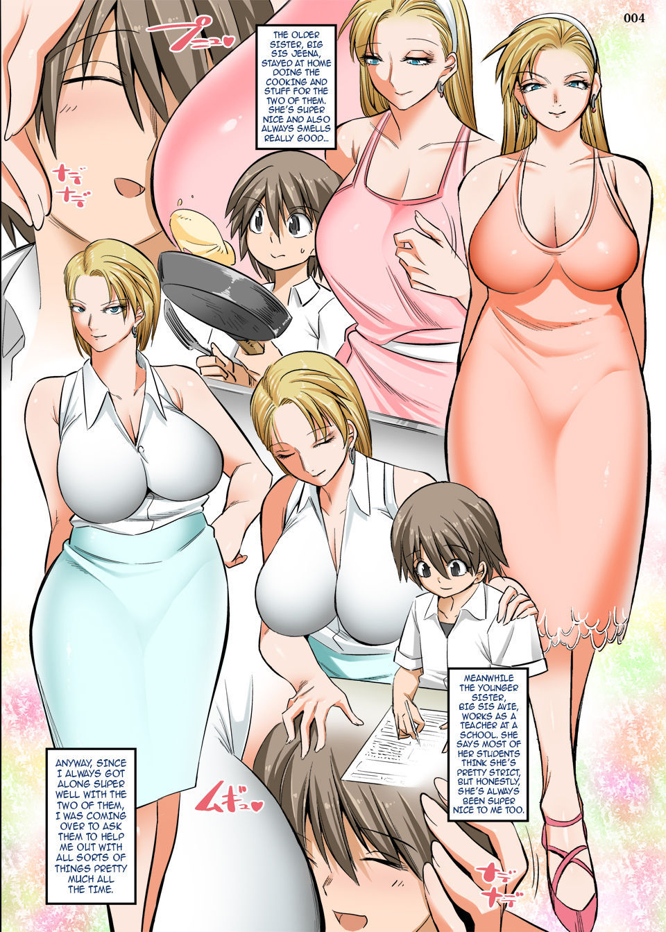The Foreign Succubus Sisters Next Door