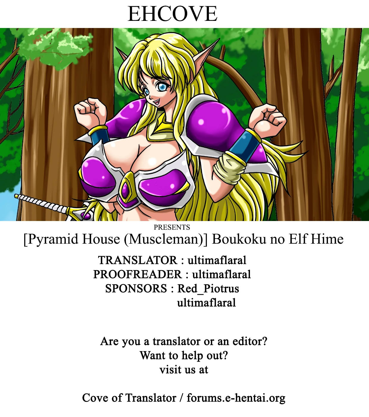 Boukoku no Elf Hime- Pyramid House