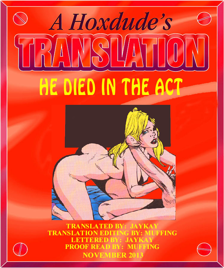 He Died in The Act - Erotic Novel (Hoxdude)